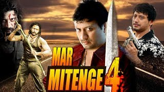 Mar Mitenge 4 - South Indian Super Dubbed Action Film - Latest HD Movie 2018