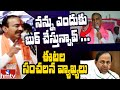 Eatala dares KCR to contest against him in Huzurabad by-poll, reacts to Harish's remarks