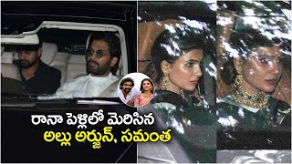 Rana weds Miheeka: Samantha and Allu Arjun at Rana Miheek..