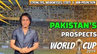 Pakistan's Prospects   World Cup 2019   Ramiz Speaks