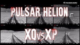Обзор ВСЕХ тепловизоров в одном видео. Все модели Pulsar Helion на одном экране.