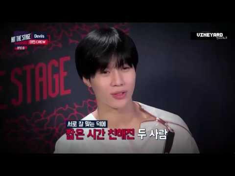 160803 Taemin interview