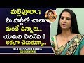 Actress Apoorva Sensational Comments On TDP Spokesperson Yamini Sadineni