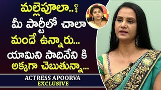 Actress Apoorva Sensational Comments On TDP Spokesperson Y..