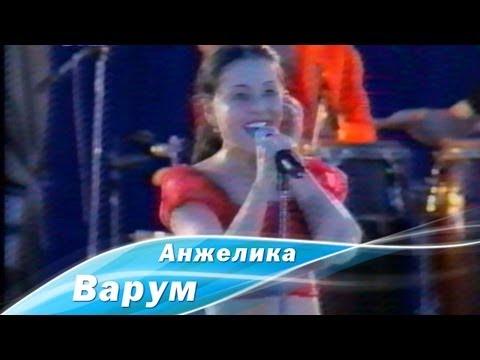 Анжелика Варум - Привокзальное кафе (Казань, 2001)