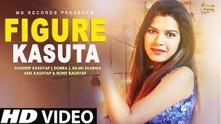 Figuar Kasuta – Sachin Boomker – Rajni Sharma