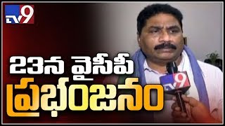 Ist time in history, YSRCP will win 17 Assembly seats, 3 M..