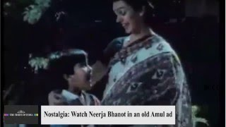 Neerja Bahnot featured in old Amul ad..