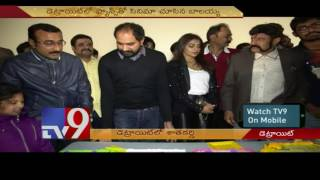 Grand welcome for Balakrishna in Detroit..