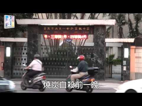 【台灣壹週刊】當彩虹褪色 1986年台灣首位出櫃男同志祁家威
