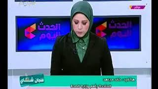 بالفيديو.. quotمتحدث وزارة الصحهquot يُعلن انتهاء أزمة البنسلين     -