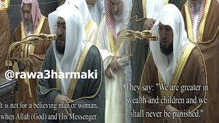 صلاة التراويح من الحرم المكي ليلة 21 رمضان 1439 للشيخ بندر بليلة ...