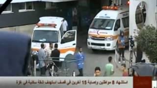اخر اخبار قطاع غزة