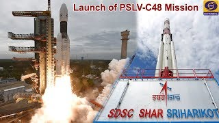 PSLV-C48 Launch LIVE- Sriharikota..
