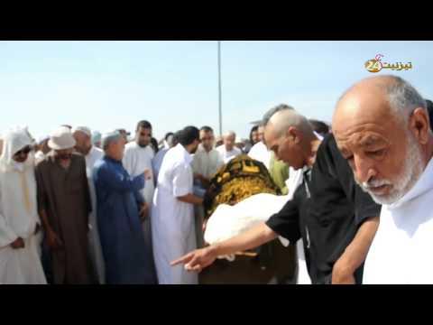 تشيع جنازة الحاج لحسن أوبيهي