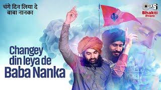 Changey Din Leya De Baba Nanka – Birender Dhillon Ft Shamsher Lehr