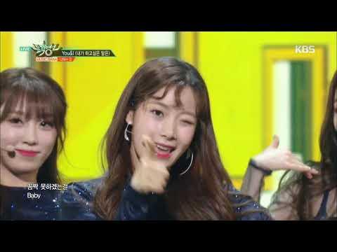 뮤직뱅크 Music Bank - YOU&I(내가 하고싶은 말은) - UNI+ G (YOU&I - UNI+ G).20180223