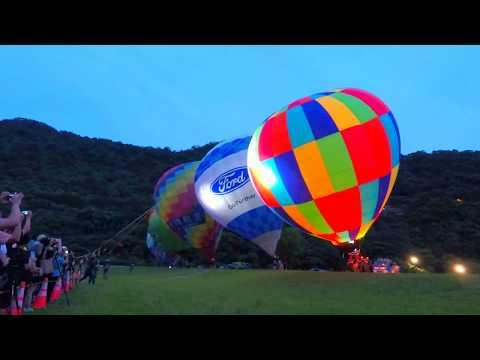 「2017桃園熱氣球嘉年華」熱氣球打氣升起之縮時版本