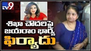 Jayaram's wife files complaint against Shikha Chowdary at ..