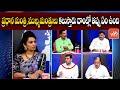 Ravinder Reddy On Secrets Behind CM KCR Delhi Tour | KCR Modi | Telangana Politics | YOYO TV