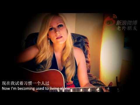 周杰伦 你好吗 - Jay Chou Ni Hao Ma (How are you?) with English Subtitles