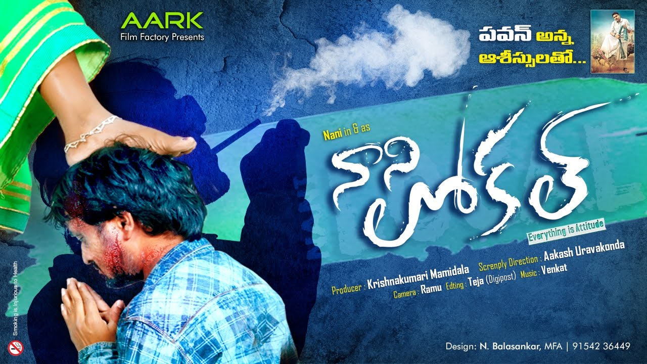 Nani Local – A Latest Telugu Comedy Short Film 2017