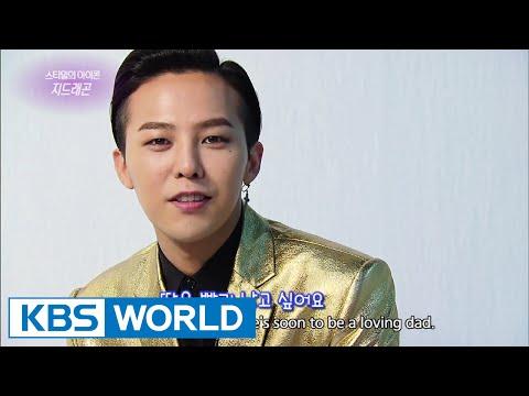 Entertainment Weekly   연예가중계 - G-Dragon, Lee Seojin (2014.08.02)