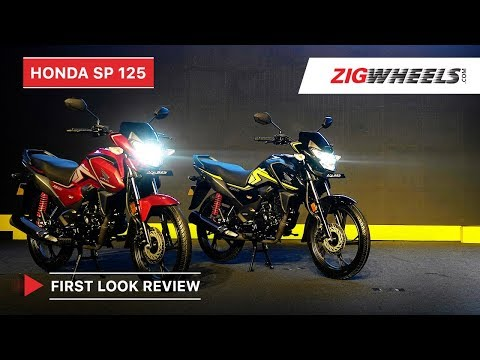 Honda SP 125 First Look | Price, Features, Engine Details & More | ZigWheels.com
