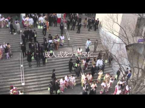 7/12(土)13(日)上映会決定! 呉服業界初!「振袖青春ショートムービー」が完成!