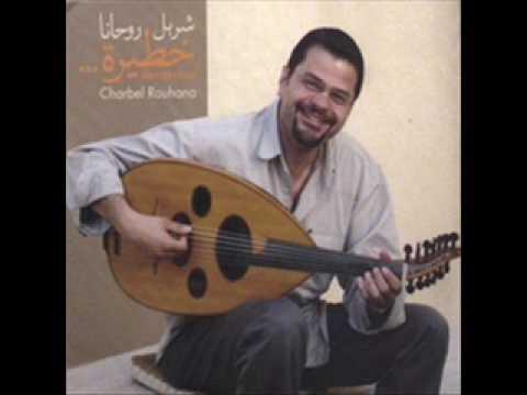 Charbel Rouhana Rozana