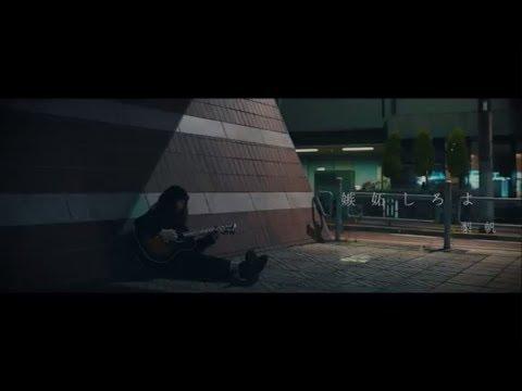 西片梨帆  / 嫉妬しろよ Music Video