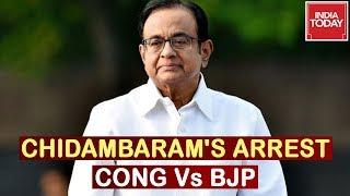 Political War Erupts Over Ex-FM, Chidambaram's Arrest After High Drama