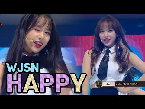 WJSN - Happy, 우주소녀 - Happy @2017 MBC Music Festival