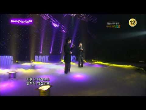 Sung Si Kyung & Tim - 한번 더 이별 + 사랑한 만큼 (2007.11)