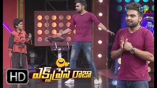 Pradeep's Express Raja – Comedy Show – 18th Oct