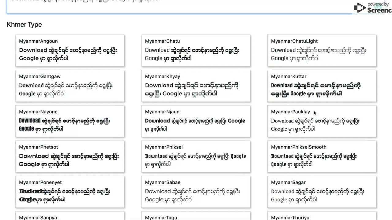 myanmar+unicode+font+free+download+for+android