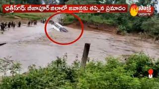 Watch: Bus carrying Jawans slipped in river in Chhattisgar..