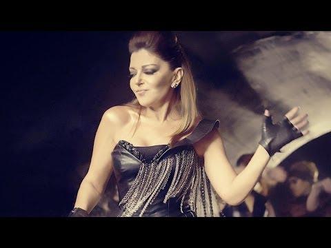 SAMIRA SAID | MAZAL | OFFICIAL VIDEO | 2014 | سميرة سعيد | كليب مازال