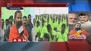 Chandrababu is a Dynamic leader : Ramdev Baba @ Vijayawad..