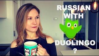 Duolingo Russian - Can it help? - LEARN RUSSIAN