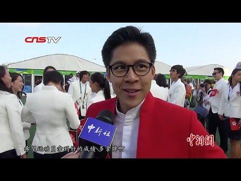 霍启刚带队奥运香港代表团 霍太郭晶晶没有随同