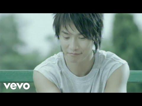 Jason Chan, 陳柏宇 - Yong Jiu Bao Cun