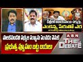 Naveen Reddy Revealed AP Govt strategy Behind on TTD Board Members Appointment | The Debate | ABN