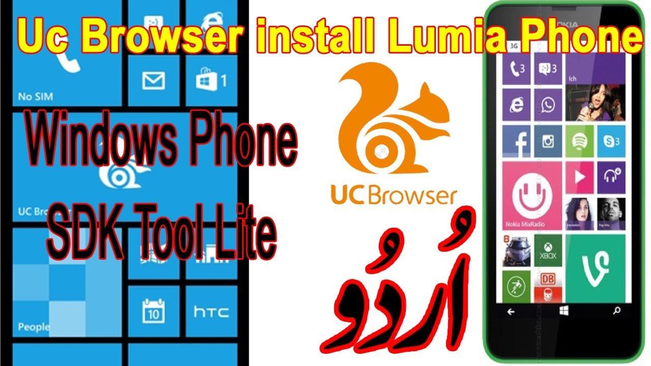 Uc Browser на нокиа 1020