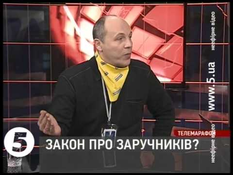 Андрій Парубій: