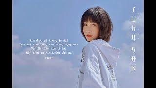 Thiên Hạ Hữu Tình Nhân - JUKY SAN   Ost Thần Điêu Đại Hiệp 1995   Nhạc Hoa Lời Việt Ep 1
