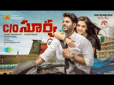 C-o-Surya-Movie-Teaser