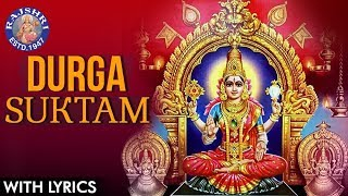Durga-suktam - slow recitation - sudarshanhs