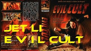 kung Fu Lovers   Evil Cult