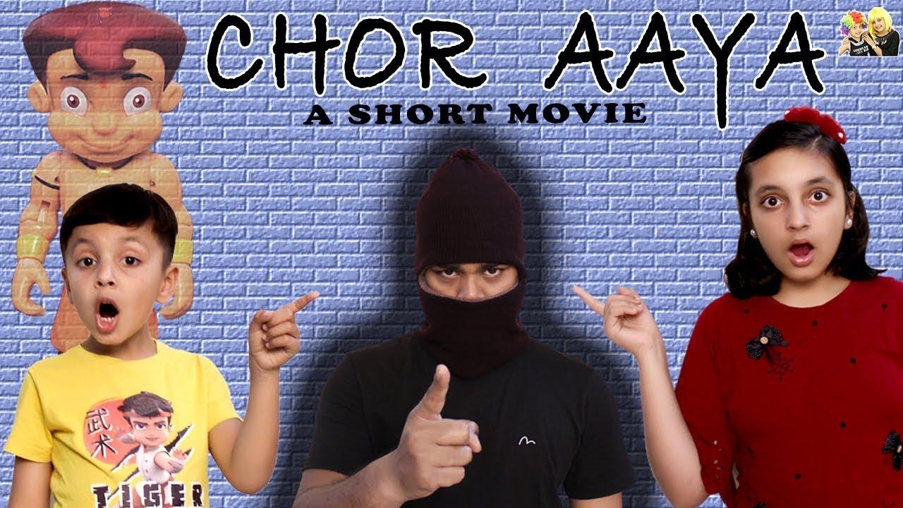 CHOR AAYA - Short Movie   Hindi Moral Story for Kids   Ft. Chhota Bheem & Aayu and Pihu Show
